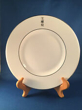 "Vera Wang by Wedgwood ~ 9"" Accent Plates ~ Platinum ~ NWT ~ Free Shipping!"
