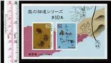 """C1175, """"Oku no Hosomichi Series No.10-2"""", Haiku, Mini Sheet, Japan Stamp"""