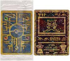 ANCIENT MEW Promo Pokemon The MOVIE 2000 Pokemon Card Factory Sealed Mint
