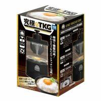 Tachibana container Edobitsu 5 people TCB20736 Copper Taga Ohitsu Wooden Rice
