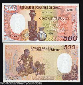 CONGO REPUBLIC 500 FRANCS P8 C 1990 X 20 PCS 1/5 BUNDLE MASK UNC BILL NOTE LOT