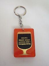 GUINNESS STOUT Vintage Key Chain MALAYSIA INDIAN Chinese IS GOOD FOR YOU RARE