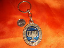Israel, Souvenir from Holyland Metal Keychain, Scarce Collectible