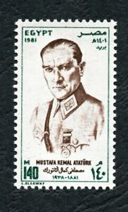 1981 - Egypt - The 100th Anniversary of the Birth Kemal Ataturk (Turkish Statesm