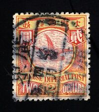 China 1902 coiling dragon stamp $2 chan #127 used nice condition