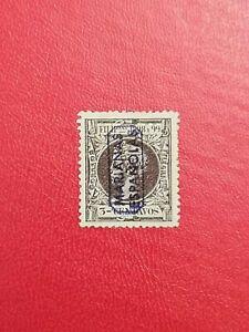 Marianas Espanolas 1899 Spanish Marianas  3 cent brown MLH