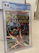 Marvel Spotlight V2 #1 CGC 9.4