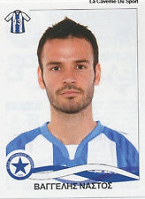 N°076 PASCHALIS MELISSAS ATROMITOS STICKER PANINI GREEK GREECE LEAGUE 2010