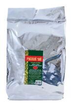 Иван-чай Willowherb Fireweed (fermented leaves+flowers) 1kg (2.2lb) 100% Organic