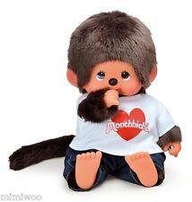 Sekiguchi Monchhichi L Size Mcc Plush Doll Sitting Boy Tee & Pants ~ Sales