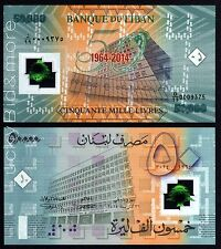 D/99 ░▒▓ REPLACEMENT ▓▒░  50000 LL Polymer 2014 BDL 50 Years Anniversary LEBANON