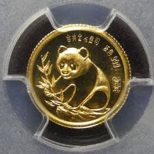 PCGS Gold Shield Secure China 1987 Sino-Japanese Friendship 1/20oz Gd Medal PR69