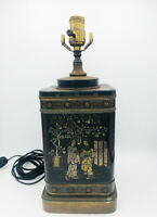 Vintage 50's-60's MCM Frederick Cooper Chinese Chinoiserie Tin Tea Canister Lamp