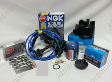 Tune Up Kit (For Ignition) 1993-2001 Honda Prelude