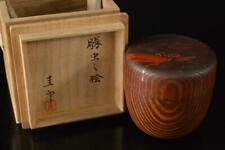 Z5959: Japanese Wooden Lacquer ware Dragonfly Muffle painting TEA CADDY Natsume