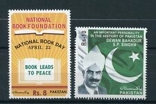 Pakistan 2016 MNH National Book Day / Dewan B Singha 2v Set Books on Stamps