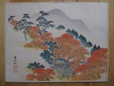 Japanese Woodblock - Autumn scene at Takao Kyoto - 1898 artist: Sochiku Yamada