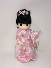 "Precious Moments 9"" Japanese Girls Day Limited Edition Kiyoko #1901 Doll"