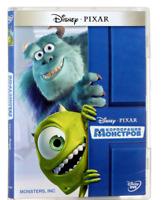 NEW DVD Monsters, Inc. Disney in Russian English Greek Hebrew Bulgarian