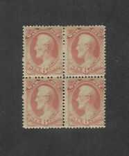 USA Scott # O117 (0117)  Fine NH Block of 4 US Stamps BOB Dept of War 6 cent