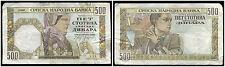 SERBIE  SERBIA    500  dinara 1941
