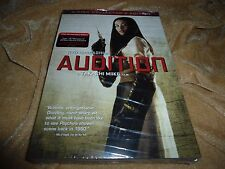 Audition (Two-Disc Collector's Edition DVD) (1999) WITH SLIP CASE BOX