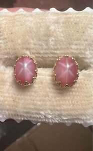 RARE! Vintage solid 14k/10k gold star sapphire earrings