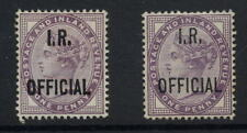 GB OFFICIAL QV IR 1d LILAC..MINT DOUBLE HEAVY OVERPRINT