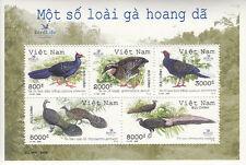N.Vietnam MNH Sc 3274a  Value US $ 4.50 Birds