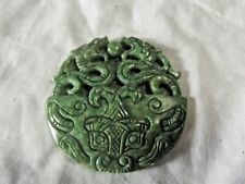 More details for chinese hand carved archaic style jade  oriental dragon ornament