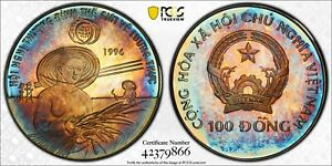 VIETNAM SILVER PROOF 100 DONG COIN 1996 YEAR KM#50 FAO PCGS GRADING PR67