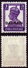 1942 Bahrain Mi.43 MLH, Definitive 3a, ovpt. on India [sr0104]