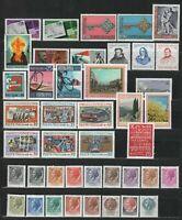 s33563a ITALIA MNH 1968 Complete year set 42v annata completa