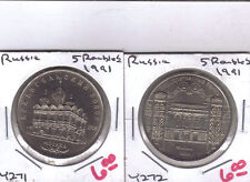From Show Inv. - 2 UNC. 5 ROUBLE COINS from RUSSIA - BOTH DATING 1991 (2 TYPES)