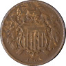 1864 Two (2) Cent Piece 'Small Motto' Nice VG Details Key Date Nice Strike