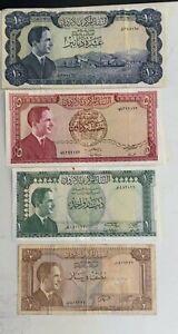 Jordan BANKNOTE complete set 1959 (1/2-1-5-10)Dinars RARE  original
