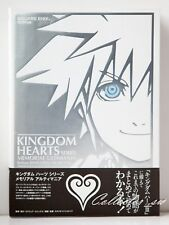 3 - 7 Days | Kingdom Hearts Series Memorial Ultimania Art Book from JP