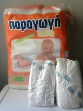 Vintage 'Paragwgi' Greek made 2x midi Unisex plastic diapers 4-10 kg (9-22 lbs)