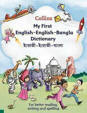 Collins My First English-Bengali Dictionary - New Book Collins Dictionary