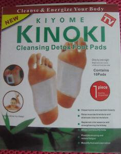 As Seen On TV.... Kiyome KINOKI (10 pads)