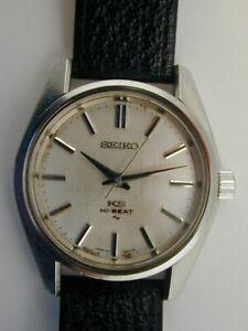 King Seiko High Beat 45-7001 Watch