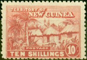 New Guinea 1925 10s Dull Rose SG135 Fine & Fresh Mtd Mint