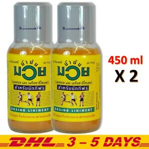 450ml x 2 Muay Thai Boxing Liniment Namman Muay Thai Oil, Kickboxing Oil