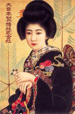 Fabricante de azúcar Japonés Geisha Publicidad Repro Art Poster Print