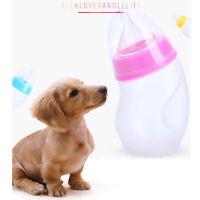 180ml Angled Pet Feeding Bottle Nursing Kit Brush 2 Nipples for Dog Cat Animals