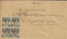 Malaya STRAITS SETTLEMENTS-SG#278(block of 4)PENANG 8/AP/40-WWII