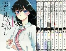 3-7 Days to USA UPS Delivery. USED Love is After The Rain 1-9 Set Japanese Manga