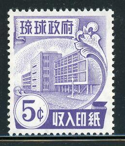 RYUKYU ISLANDS MNH Revenue Selections: Scott #R19 5c Purple (1959) CV$5+