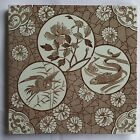 Japanesque Aesthetic Movement Tile. Mintons ( Christopher Dresser style )