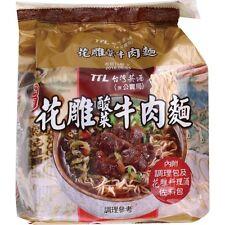 3 Packs x 200g - TTL Sauerkraut Beef Flavor Instant Noodles 台灣菸酒公賣局 花雕酸菜牛肉麵 (3包)